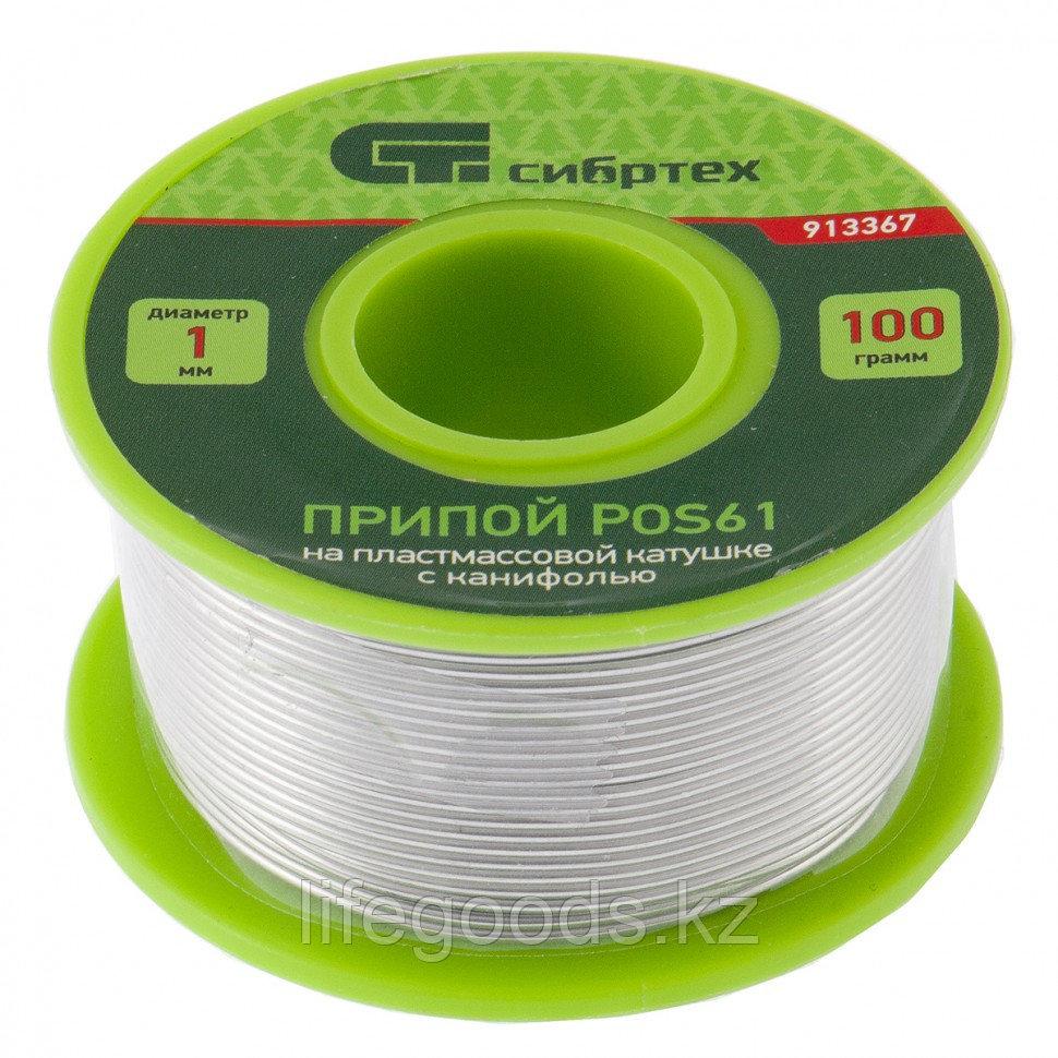 Припой с канифолью, D 1 мм, 100 г, POS61, на пластмассовой катушке Сибртех 913367