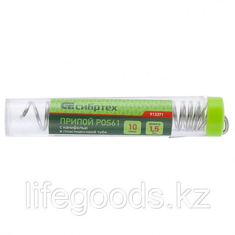 Припой с канифолью, D 1,5 мм, 10 г, POS61, в пластмассовой тубе Сибртех 913371, фото 2