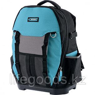 Рюкзак для инструмента Experte, 77 карманов, пластиковое дно, органайзер, 360 х 205 х 470 мм Gross 90270, фото 2
