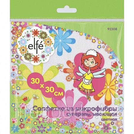 Салфетки из микрофибры, цветные, 300 х 300 мм Elfe 92308, фото 2
