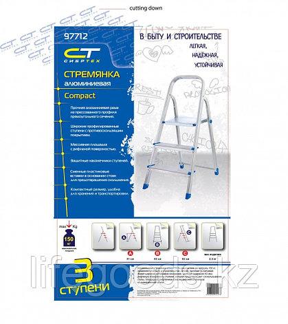 "Стремянка ""Compact"", 3 ступени, алюминиевая, Россия, Сибртех 97712, фото 2"