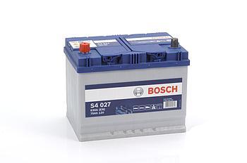 Аккумулятор автомобильный BOSCH 70Ah 570 413 063