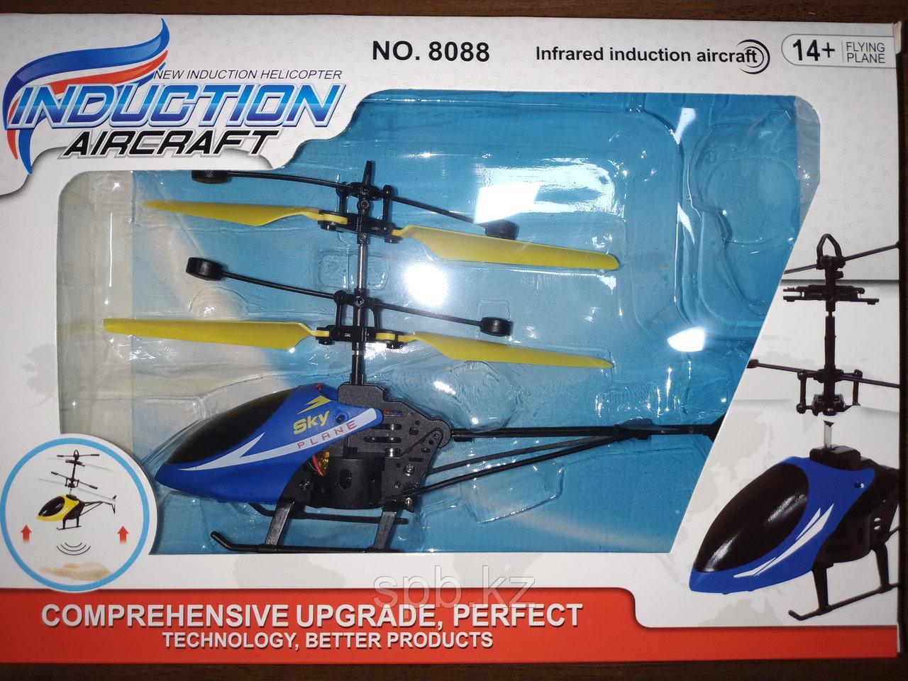Инфракрасный индукционный вертолет
