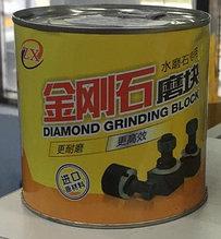 Сегменты алмазные шлифовальные