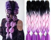 Канекалон накладные волосы трёхцветные 60 см чёрный лиловый фиолетовый B58