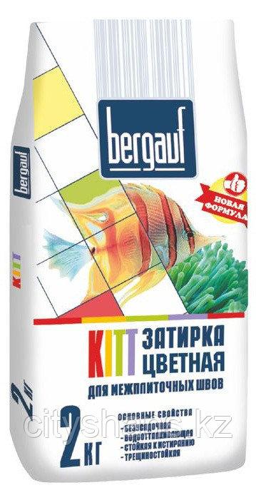 ФУГА-ЗАТИРКА Bergauf 2кг (белая)