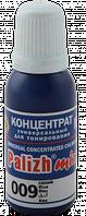 КОЛЕР 009 Синий 20мл концентрат для тонирования «PalizhMix»
