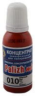 КОЛЕР 010 Красный 20мл концентрат для тонирования «PalizhMix»