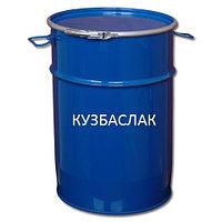 КУЗБАСЛАК 200л
