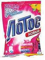 СТИРАЛЬНЫЙ ПОРОШОК  Лотос 800 гр.