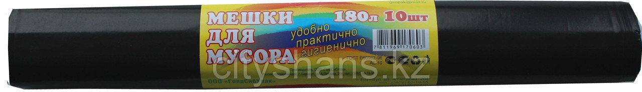 ПАКЕТ ДЛЯ МУСОРА 180л(10шт)ПВД