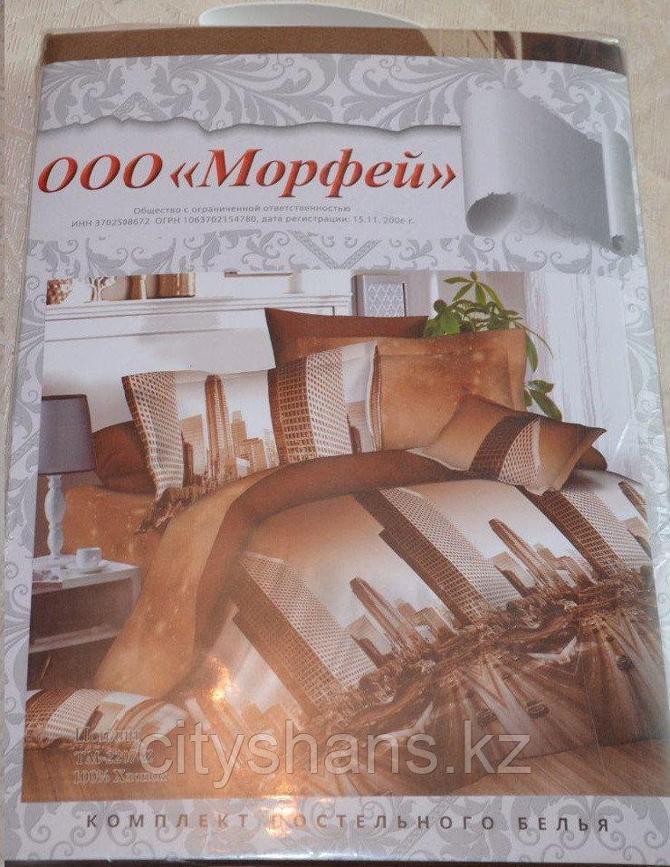 ПОСТЕЛЬНОЕ БЕЛЬЕ 1,5 70*70 МОРФЕЙ