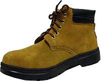 БОТИНКИ замшевые(желтые) с метал.носом, фото 1