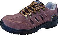 Ботинки-кроссовки замша