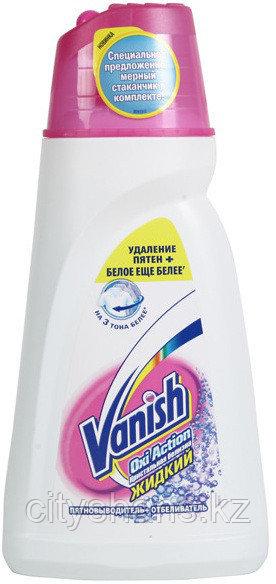 """Пятновыводитель и отбеливатель Vanish Oxi Action """"Кристальная белизна"""",1л"""