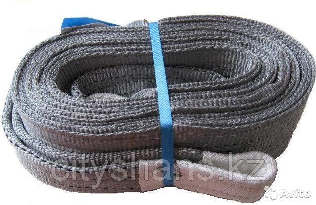 СТРОПЫ текстильные 4т* 5м Турецкие