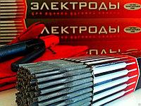 ЭЛЕКТРОДЫ Ø-4 ОЗА-1  2кг.