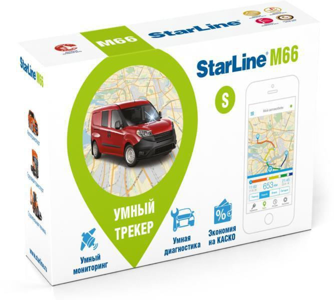 StarLine М66S ГЛОНАСС+GPS Маяк