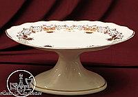 Фарфоровое овальное блюдо на ножке из серии «Золотая роза»