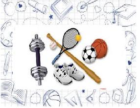Cпортивные товары