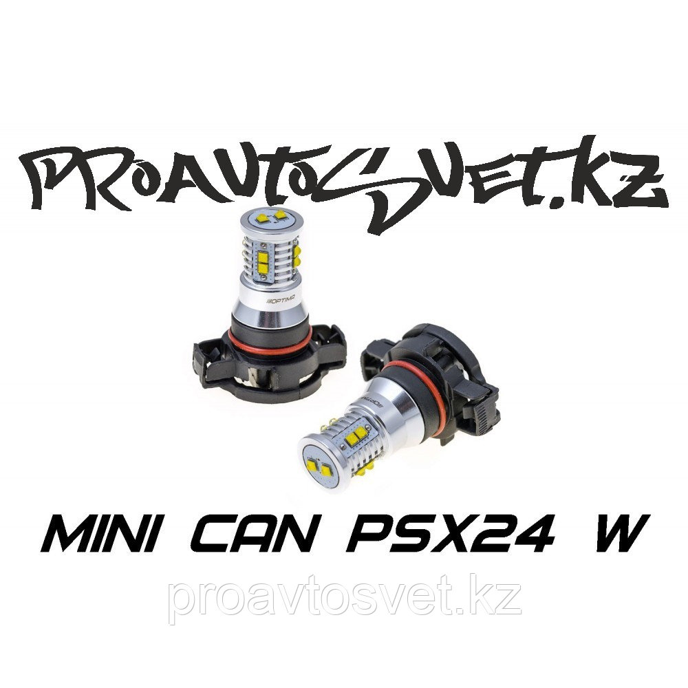 Светодиодная лампа Optima Premium MINI PSX24W белая с обманкой