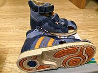 Сандали ортопедические Твики для мальчиков TW-270 синий/оранжевый размер 28