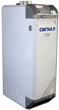 """Газовый напольный котел """"Сигнал """" КОВ12,5 СКВс"""