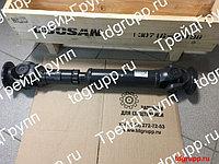130716-00198 Вал карданный передний Doosan
