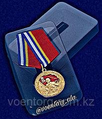 """Медаль « 80 лет Вооружённых сил СССР"""""""