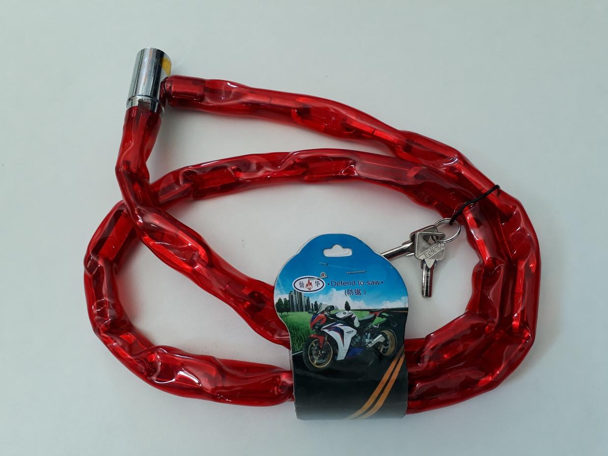 Длинная противоугонная металлическая цепь для велосипеда. Рассрочка. Kaspi RED