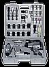 FUBAG Набор пневмоинструмента 34 предмета (в кейсе)