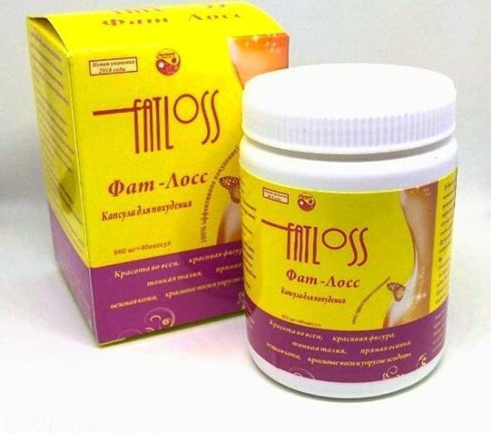 Фат лосс супер ( fat loss) капсулы для похудения 40шт