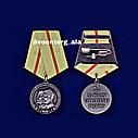 Медаль партизану ВОВ 1 степени, фото 2