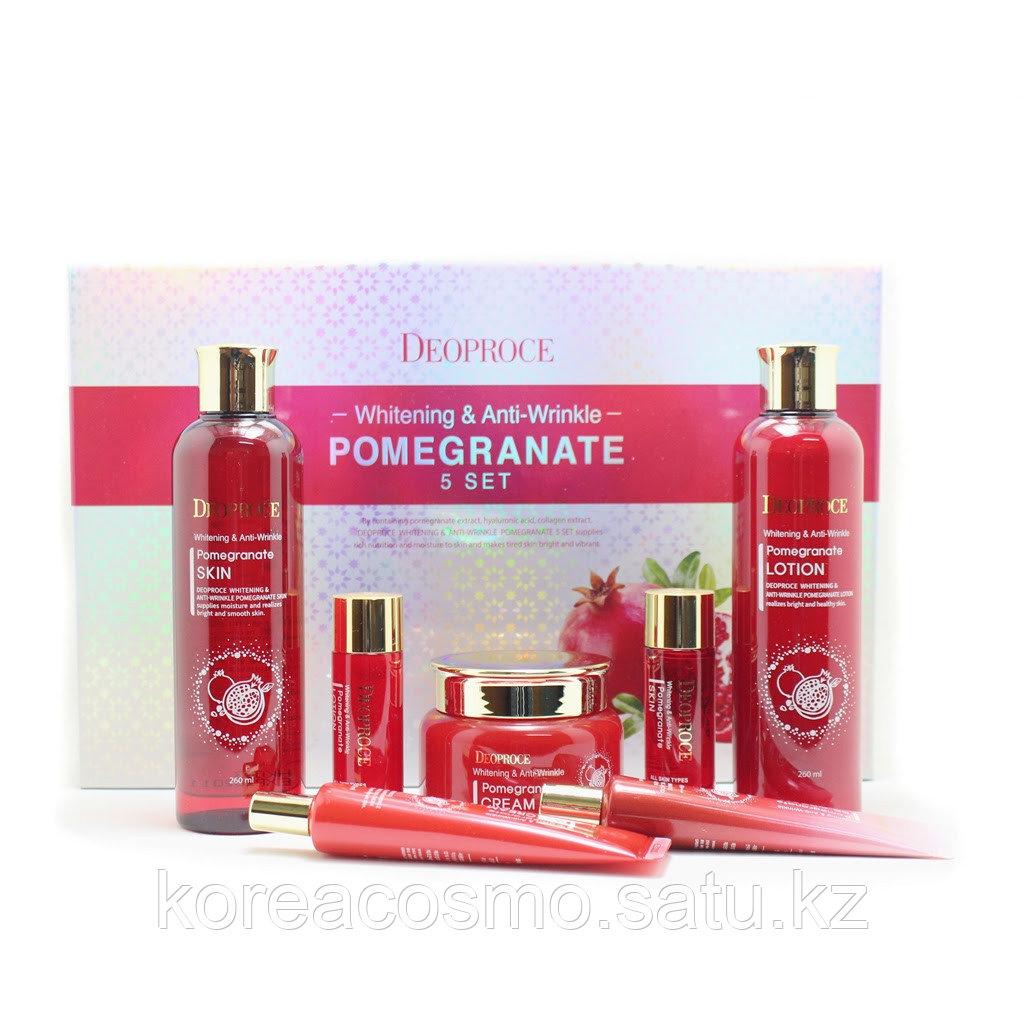 Набор антивозрастных средств с экстрактом граната Whitening & Anti-Wrinkle Pomegranate 5 set.
