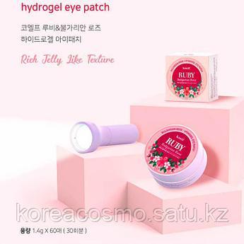 Гидрогелевые патчи с рубиновой пудрой и розовым маслом Koelf Ruby&Bulgarian Rose Eye Patch(60шт)