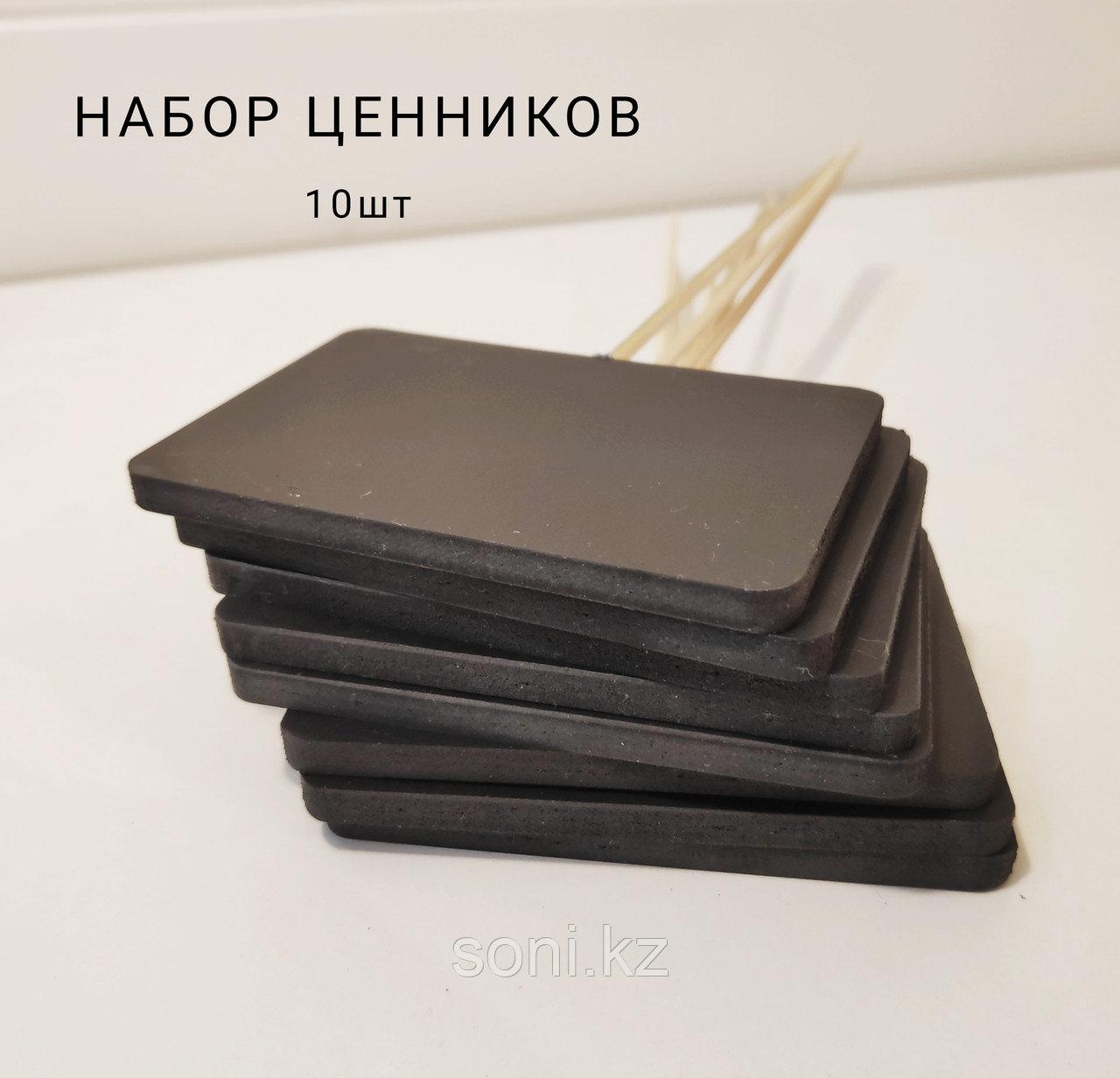 Комплект черных ценников