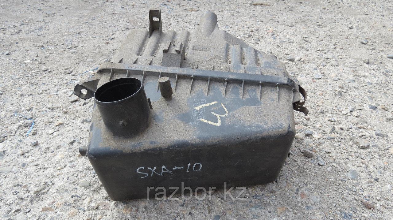 Корпус воздушного фильтра Toyota RAV 4 (SXA 10)