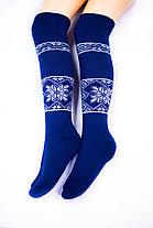 Термогольфы женские, Снежинка 2 синие, р-р 36-40