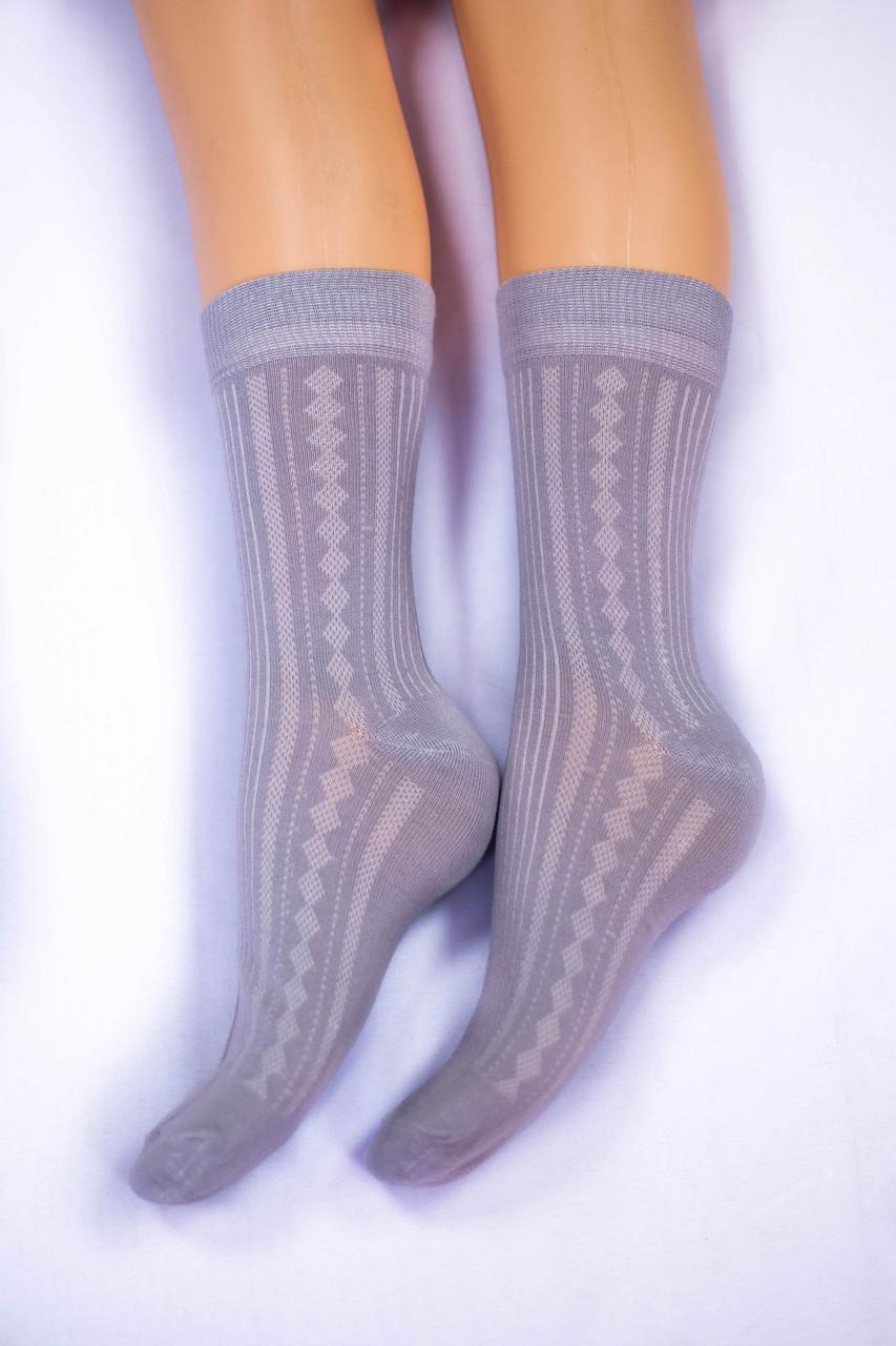 Носки мужские, серые, р-р 41-43