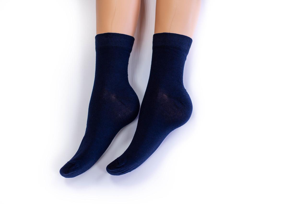 Носки мужские, однотонные темно синие, р-р 41-43
