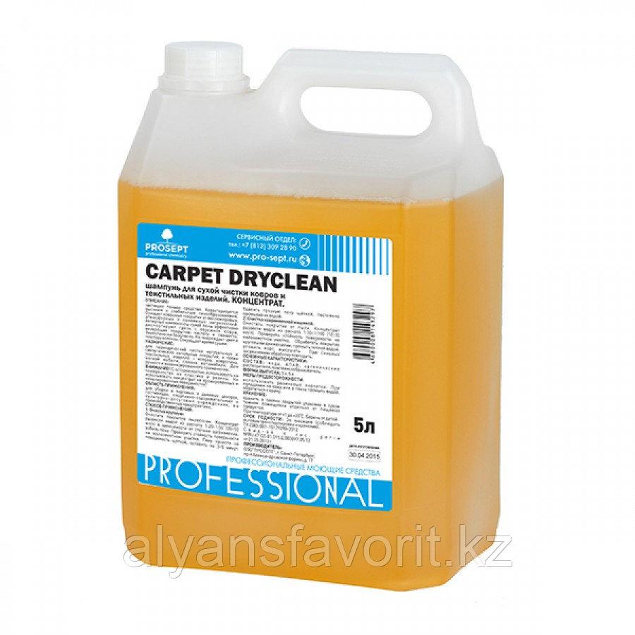 Carpet DryClean - шампунь для сухой чистки ковров (для ручной и автомат. мойки) 5 литров.РФ
