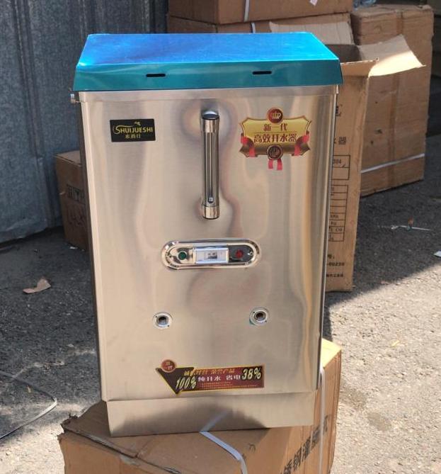 Чаераздатчик, Кипятильник промышленный 100 л/час