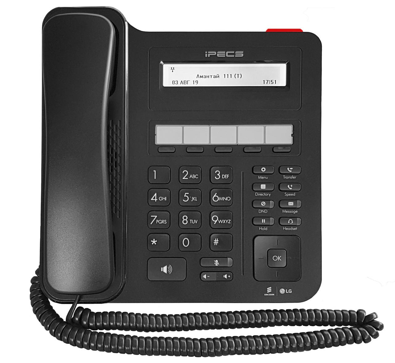 IP телефон LIP-9010