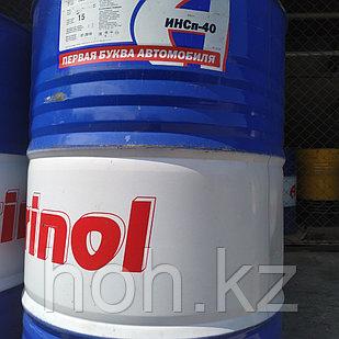 ИНСп-40 Индустриальное масло