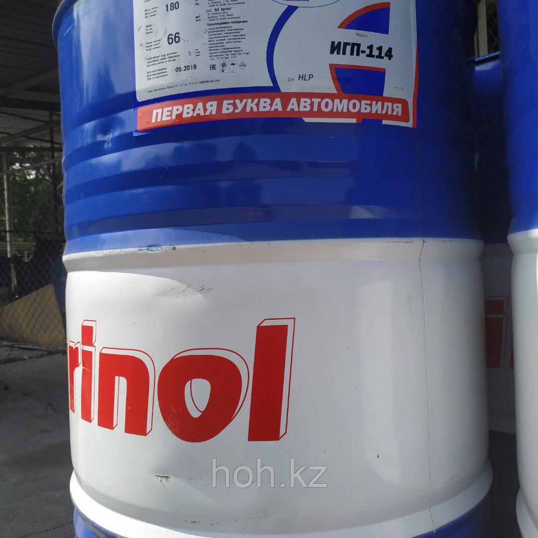 ИГП-114 (И-Т-С-220) Индустриальное масло
