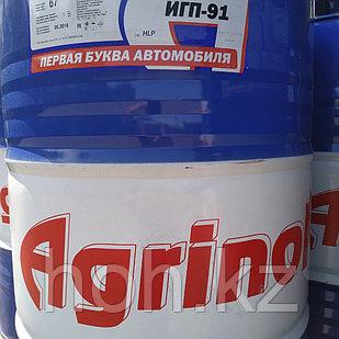 ИГП-91 (И-Т-С-150) Индустриальное масло