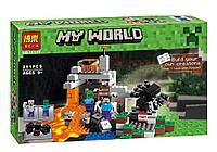 Конструктор BELA 10174 Minecraft Пещера (251 деталь), фото 1