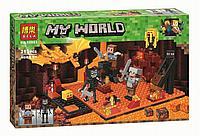 """Конструктор Bela 10963 """"Нападение в нижнем мире"""" (аналог Lego Майнкрафт, Minecraft), 215 деталей"""