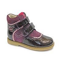 Ортопедические ботинки для девочек TW-319 размеры22;23;25;26