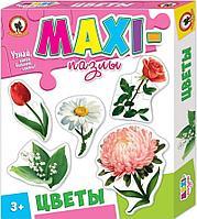 """RS Макси-пазлы """"Цветы"""""""